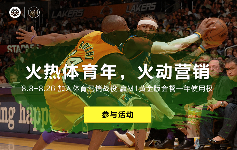 奥运790x500 banner